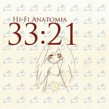 Sōtaisei Riron - Hi-Fi Anatomia (2009)